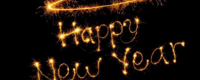 Le réveillon du nouvel an au Caracole !